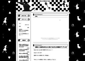 renainokoto.ria10.com