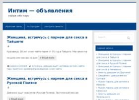 renaissance-guild.ru