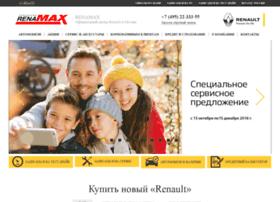 renamax.ru