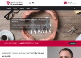 renault-dacia.com.ua
