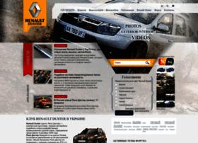 renault-duster.com.ua