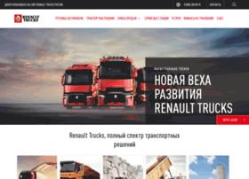 renault-trucks.ru