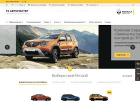 renault.am58.ru