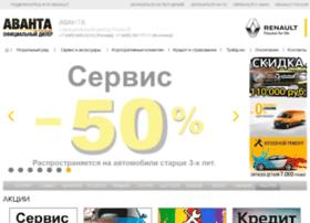 renault.avanta-auto.ru