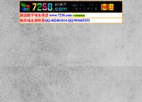 rencai.0558.com
