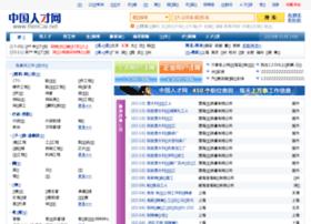 rencai.net