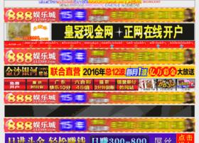 rencailou.net