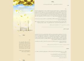 rendanh.blogfa.com