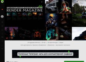 render.ru
