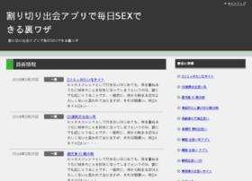 renegadeproblog.com