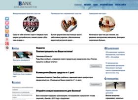 renessbank.ru