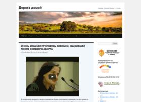 renewlife.ru