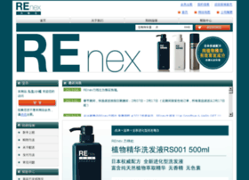 renex.com.cn