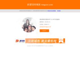 rengcao.com