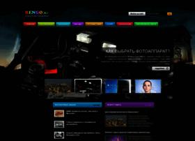 rengo.ru