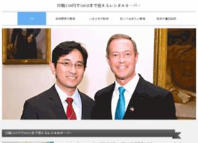 rengoki.com