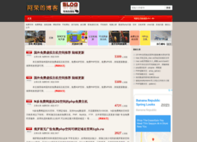 renhemj.com