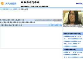 renhuai.tqybw.com