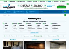 renisans-mebel.ru