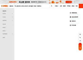 renmaiku.com