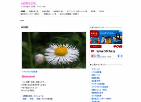 rennai-meigen.com