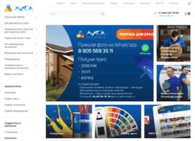 renner.ru