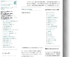 renon.jugem.jp