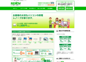 renov.jp