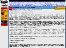 renpou.com