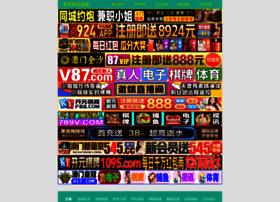 renrenfenqi.com