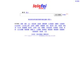 renrenzhuan.com