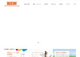 renspeed.jp