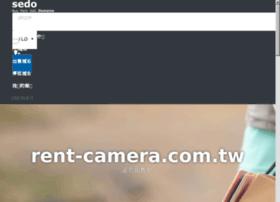 rent-camera.com.tw
