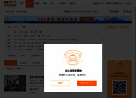 rent.591.com.hk