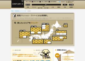 rent.century21.jp