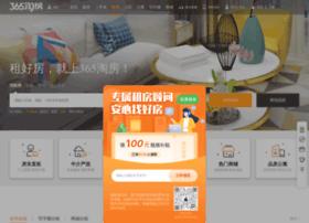 rent.house365.com