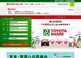 rent.toyota.co.jp