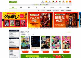 renta.papy.co.jp
