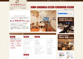 rental-cafe.com