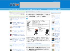 rental-share.com