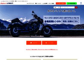 rental.moto-auc.com