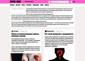 rentalhome.ru
