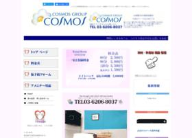 rentalroom-kanda.com
