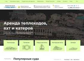 rentflot.ua