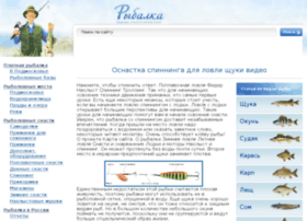 renwak.ru