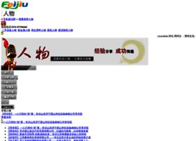 renwu.feijiu.net