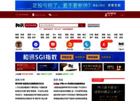 renwu.hexun.com