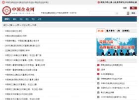 renwu.zqcn.com.cn