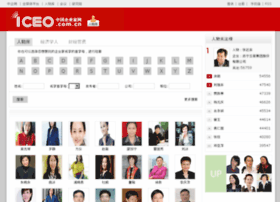 renwuku.iceo.com.cn