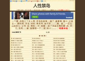 renxingjindao.net